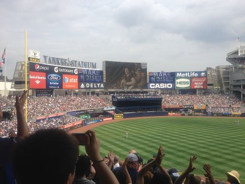 That's me on the Diamond Vision screen, dancing at the Yankee Game